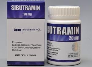 Субитрамин - последствия