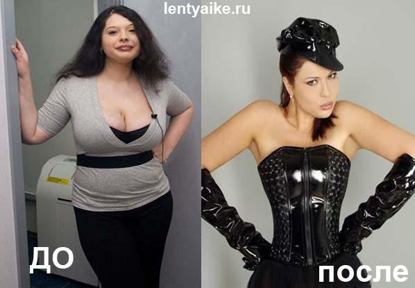 Инна Воловичева, фото ДО и ПОСЛЕ