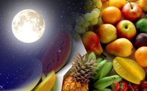 Питание по луне